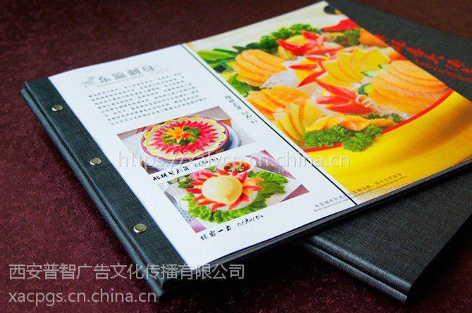 苏福记菜谱制作、菜谱设计制作公司