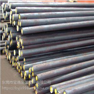 宝逸供应优质 X40Cr14圆钢 X100CrMoV5冷作合金工具钢板 现货规格