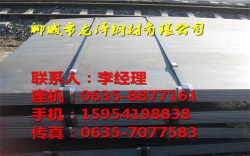 http://himg.china.cn/0/4_318_236244_500_312.jpg