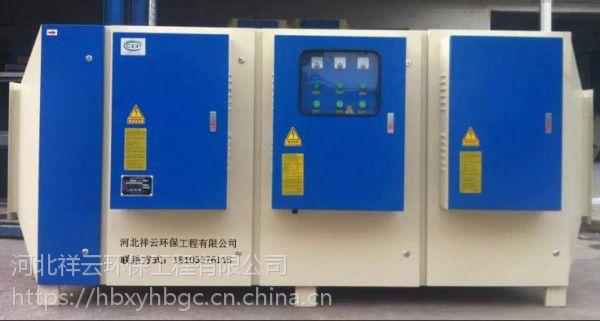 北京餐饮厨房油烟净化设备厂家祥云环保工程公司光氧催化uv光解