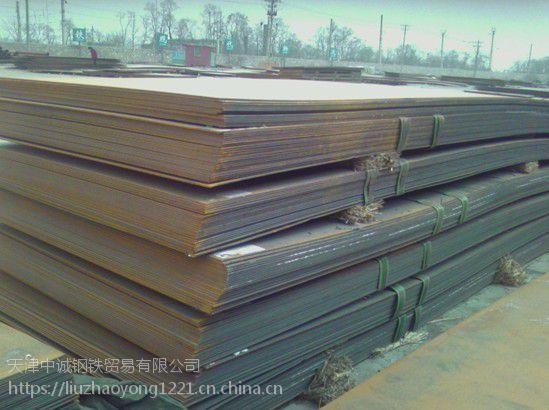 供应Q345B/C/D/E板材正品《天津,现货》