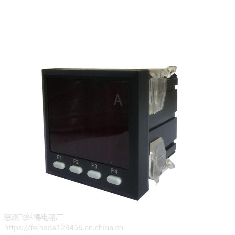 飞纳得Wd-P76智能三相电流表使用方法