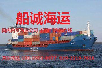 惠州到北京海运公司 门到门运输服务 海运费查询