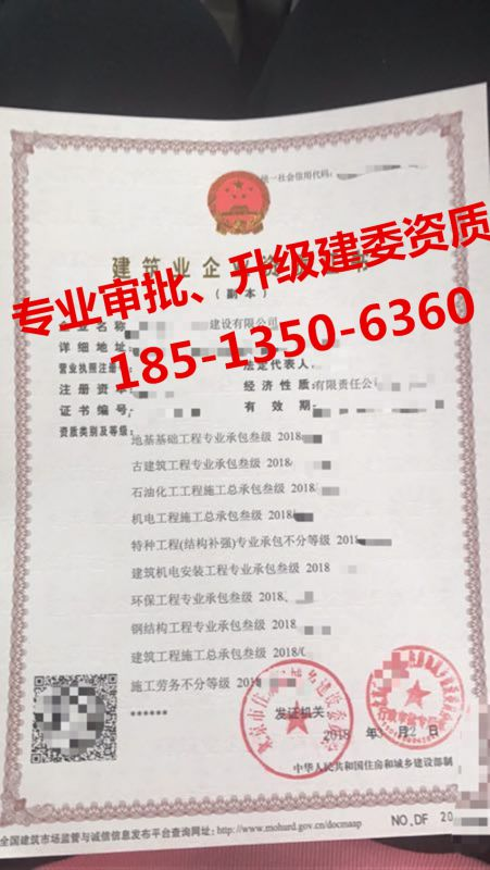 http://himg.china.cn/0/4_319_1018395_451_800.jpg