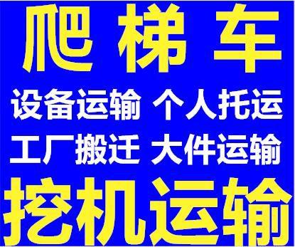http://himg.china.cn/0/4_319_1043157_415_347.jpg