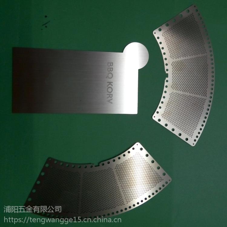 广州萝岗蚀刻厂 萝岗区蚀刻加工 萝岗腐蚀加工不锈钢