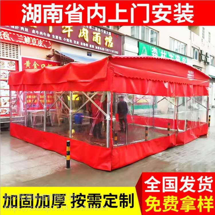 长沙供应各种推拉雨篷活动仓库棚物流篷伸缩帐篷