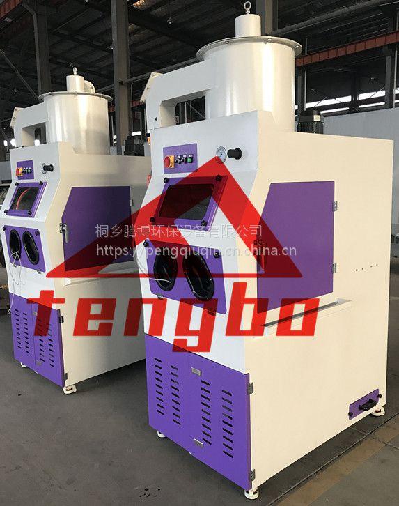 上海环保型小型喷砂机设备 TBSN850 手动喷砂
