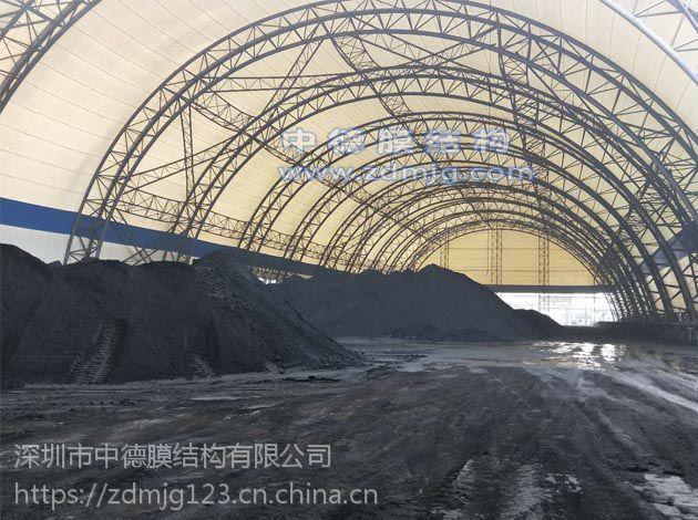煤场膜结构封闭,钢摸结构煤棚,找中德