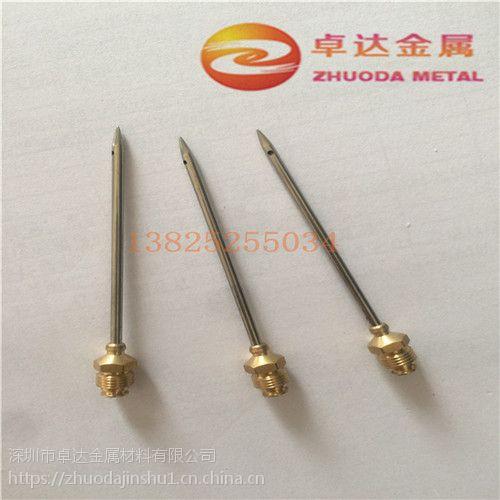 加工开酒器打孔 304不锈钢尖头针管 精密器械套管扩口管、缩口管、套管、弯管