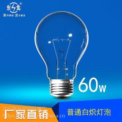 厂家直销220V60W白炽灯泡工程专用E27螺口普通照明泡