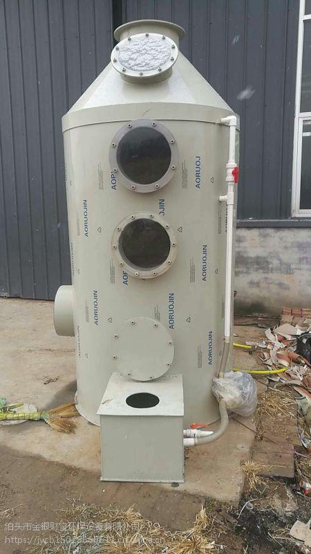 工业废气水喷淋净化塔环保设备