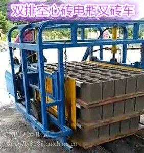水泥砖电瓶叉砖车价位