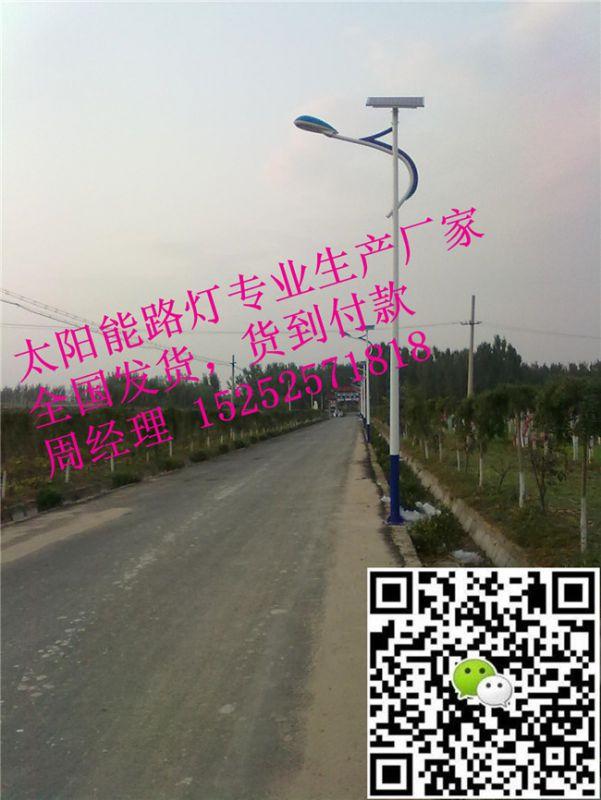 http://himg.china.cn/0/4_319_237298_601_800.jpg
