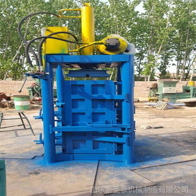 废旧塑料打包机 大型压缩机 潍坊液压打包机厂