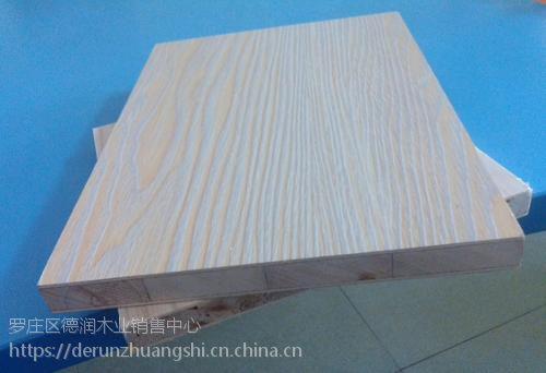 山东生态板直供免漆零甲醛马六甲橱柜家具板