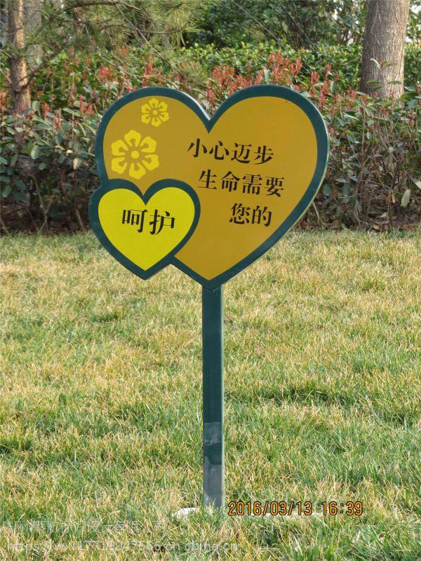 户外警示牌,花草牌,宣传栏,草坪牌