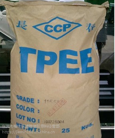 玩具齿轮 充气管 堵盖 密封盖 TPEE 台湾新光 DH5525