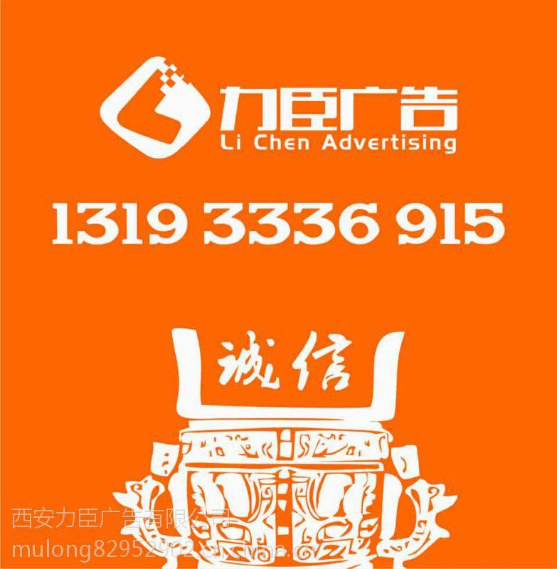 西安具有实力的广告设计公司-宣传册设计公司西安力臣设计专家
