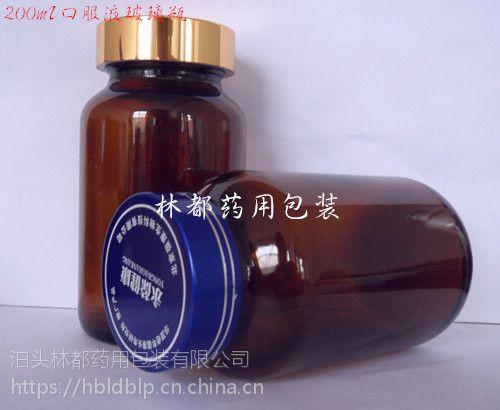 山东林都现货供应200毫升棕色广口瓶