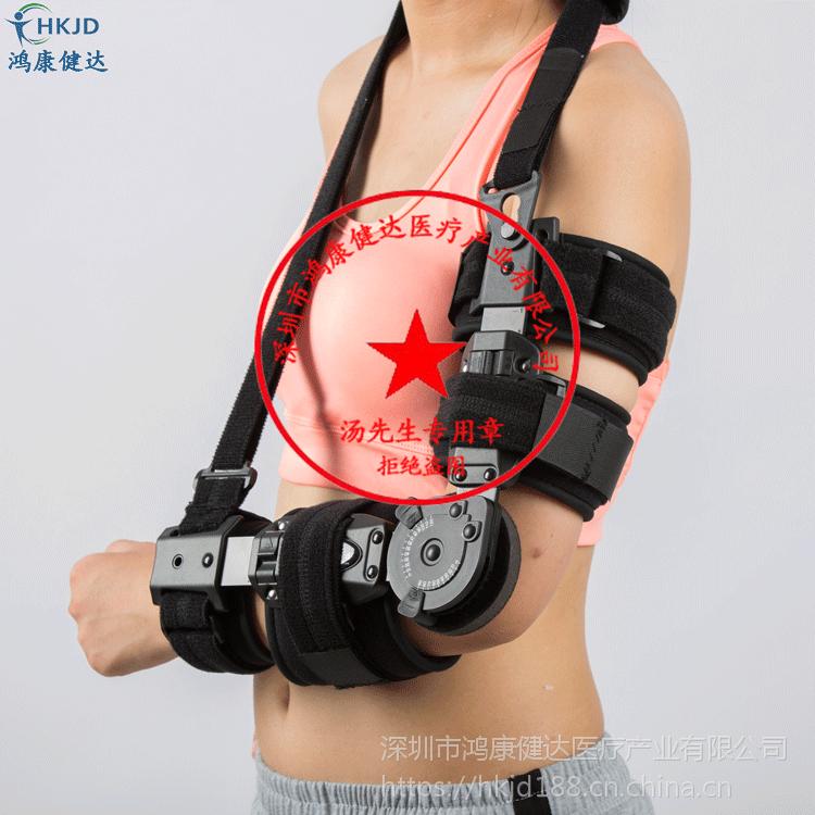 全国供应新款肘关节固定支具 上肢矫形器 骨折康复固定器 OEM
