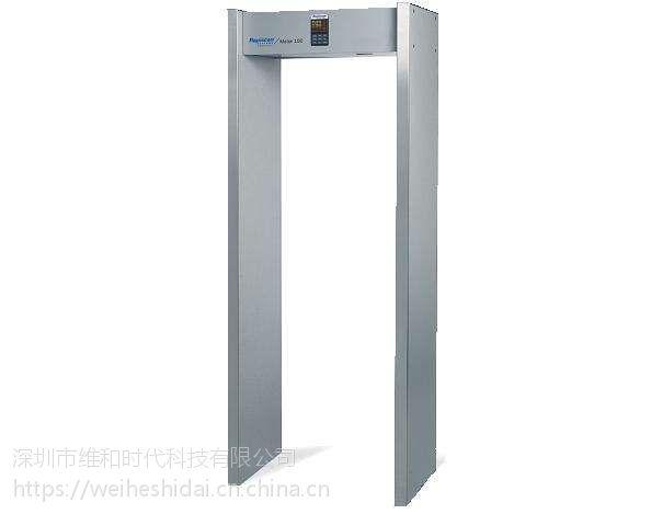 供应美国Rapiscan Metor150型金属探测安检门