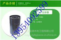 农业生产优质地埋式喷灌管 PE PVC喷灌管厂家