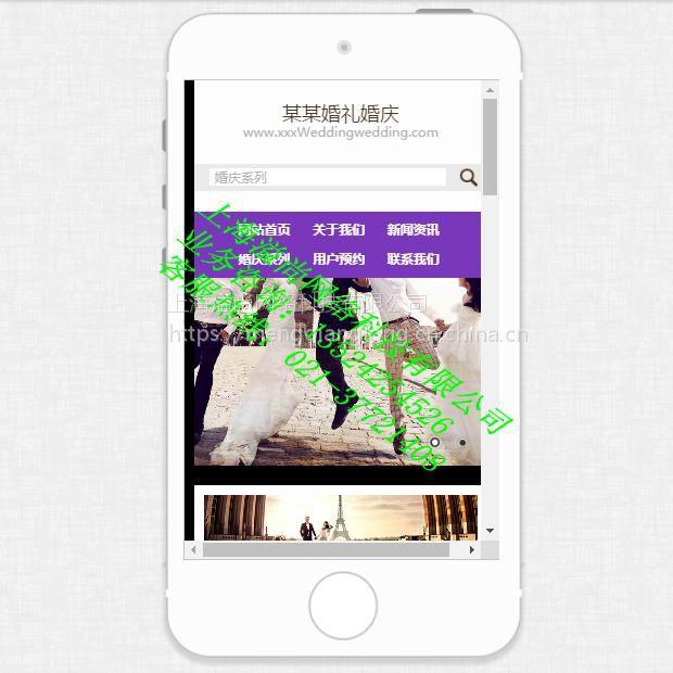 松江九亭小程序开发公司,泗泾微信小程序开发,松江大学城微信公众号申请