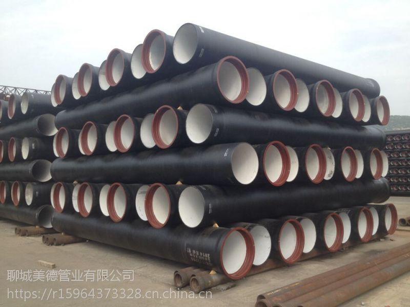 DN500【dn100-dn800球墨铸铁管生产厂家销售公司】质优价廉规格齐全