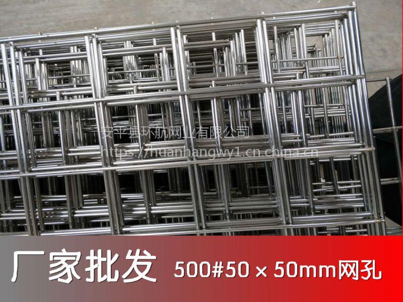 304不锈钢筛网|1目、2目、4目不锈钢网多少钱,厂家在哪