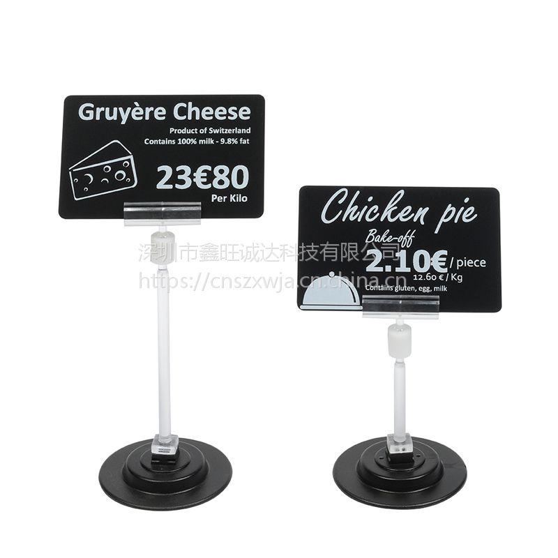 badgy200面包价格牌证卡打印机制作