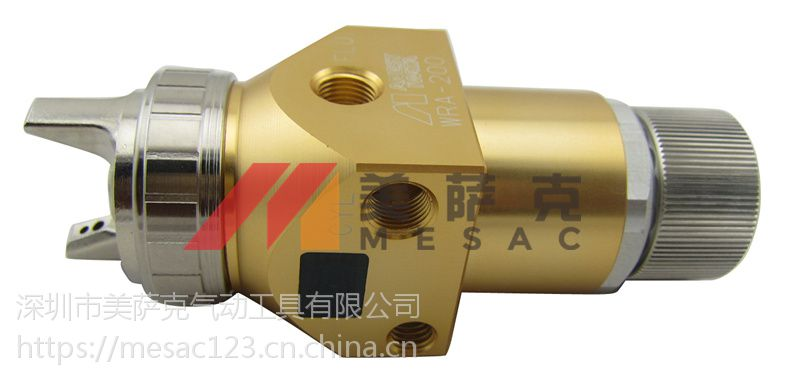 日本岩田WRA-200高功能自动喷枪