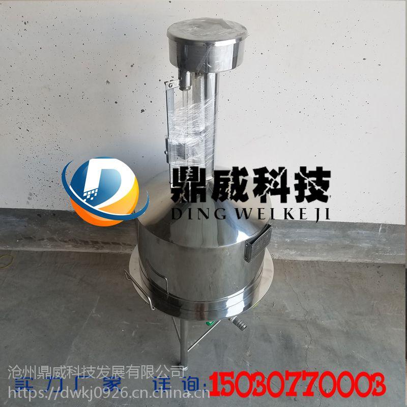 【鼎威科技】20L不锈钢标准计量罐 厂家直销
