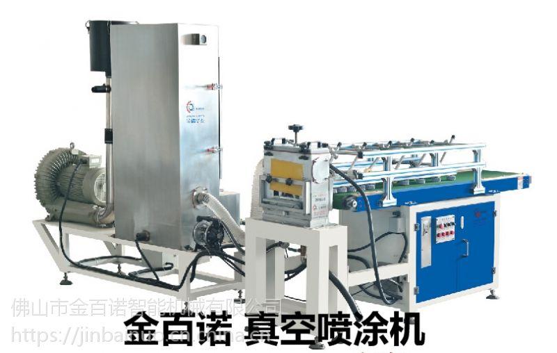 金百诺机械喷涂机生产商浅谈使用说明 金锦华泰
