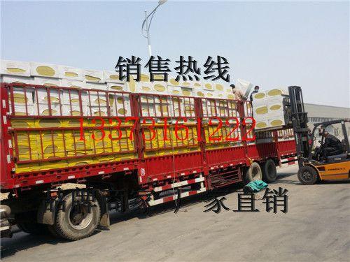 北京 岩棉外墙复合板厂家生产厂家