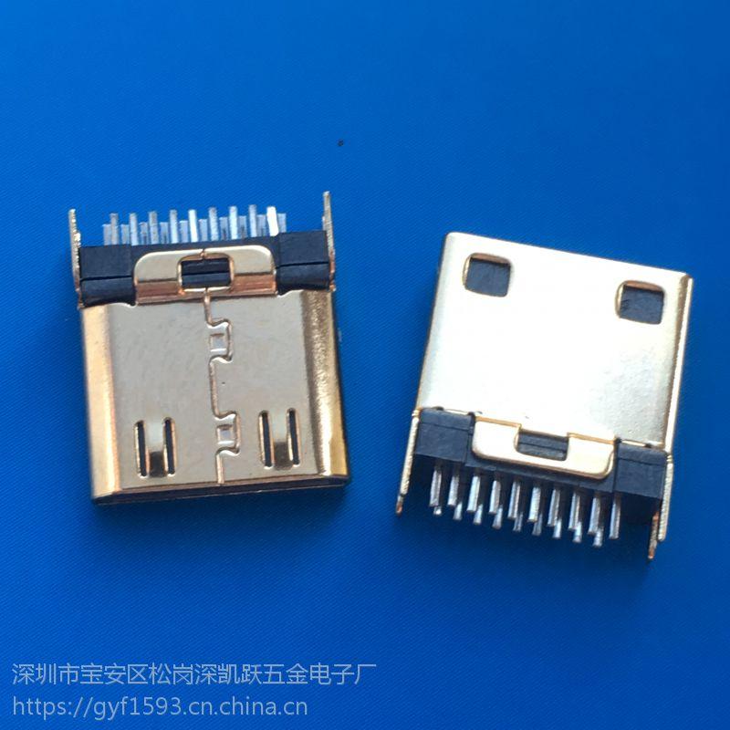 MINI HDMI公头夹板-19PIN超薄迷你-HDMI高清插头镀金180°分叉脚