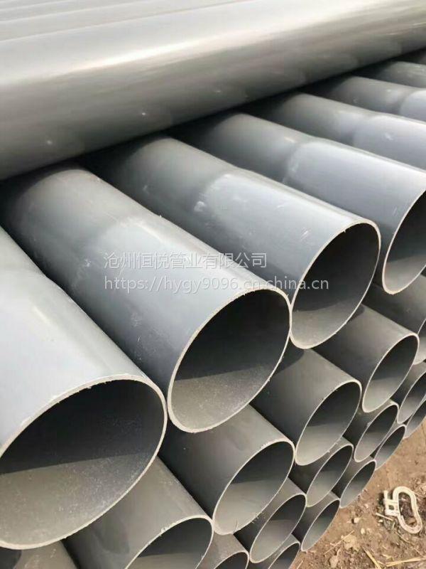 大口径200pvc管浇地输水管报价