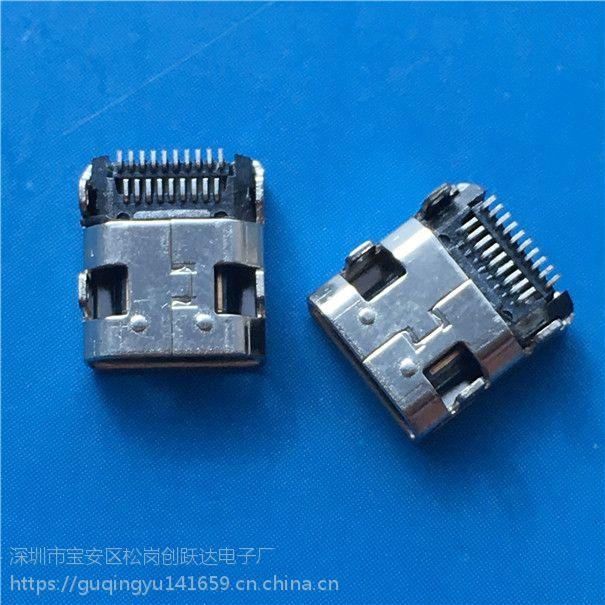 HDMI母座 MICRO 19Pin四脚插板 贴片SMT双贴 MINI HDMI插座