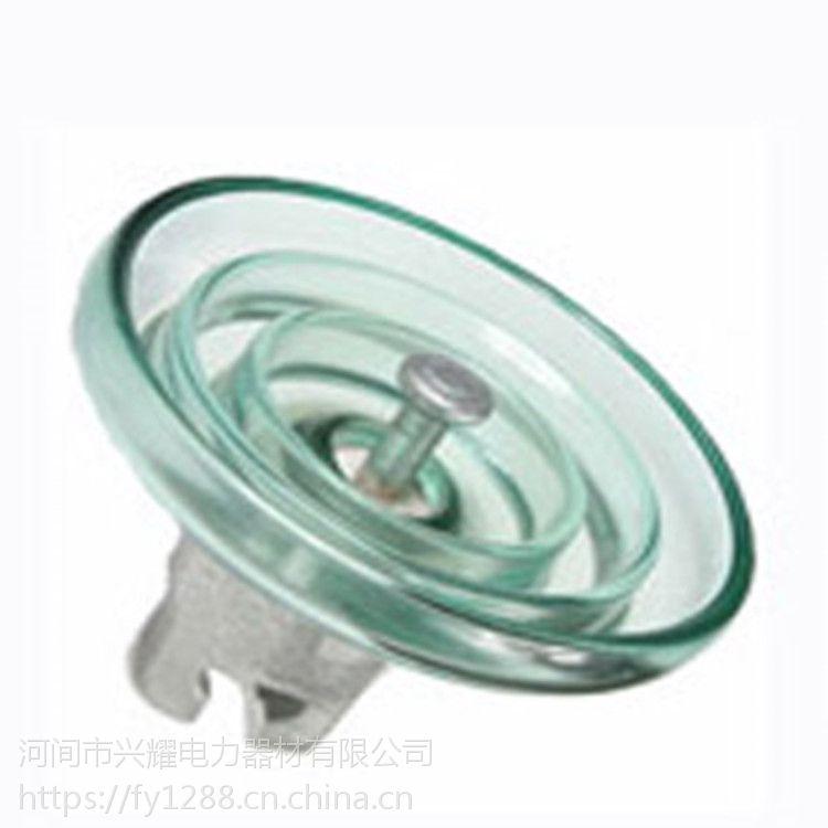 耐污玻璃绝缘子LXP-100供应厂家