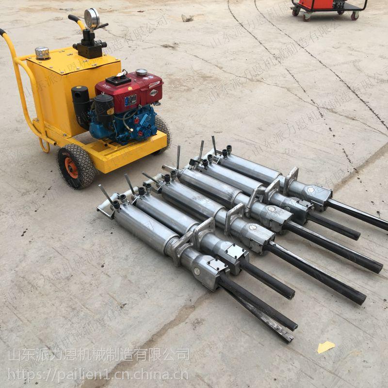 无锡劈裂机 取代液压分裂机镐成本低1500吨力分裂机派力恩牌