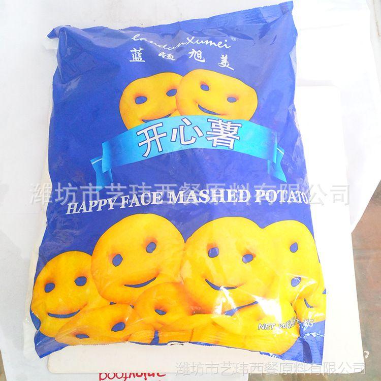 蓝顿旭美 笑脸薯饼 异型薯条 开心薯卡通薯 冷冻法式油炸薯条2kg