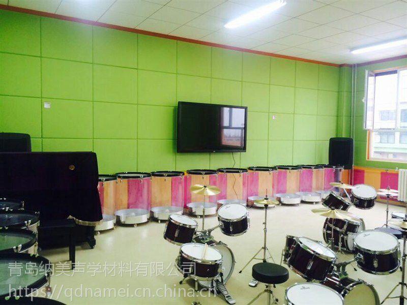 5.5公斤优质聚酯纤维吸音板幼儿园 体育馆专用装饰板 环保无毒隔音棉青岛厂家直销