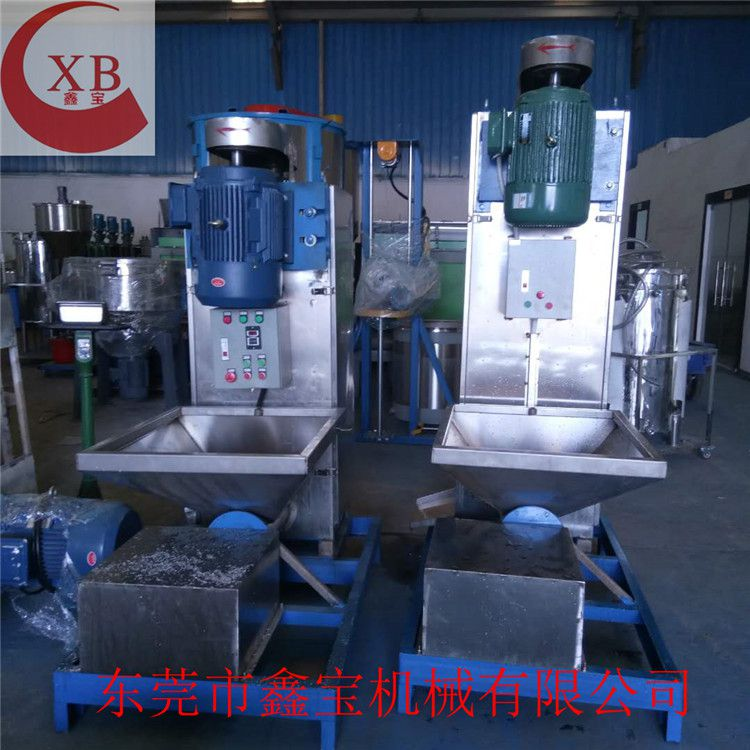 供应顺德塑料片清洗甩干机 11KW立式脱水机 塑料脱水机价格