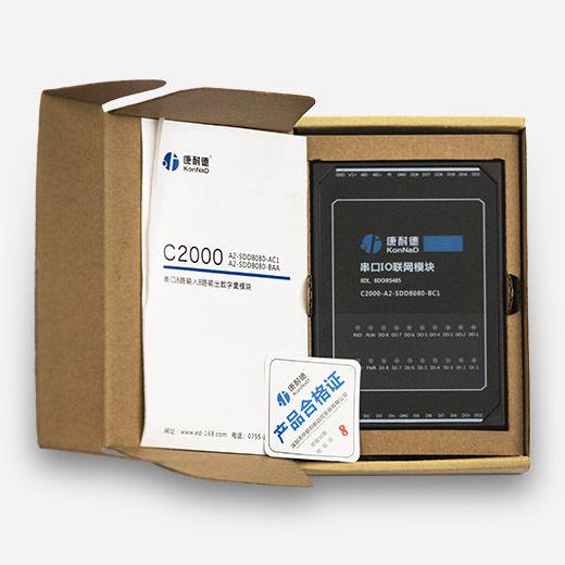 康耐德 8路干接点采集转485 8路集电极控制输出模块