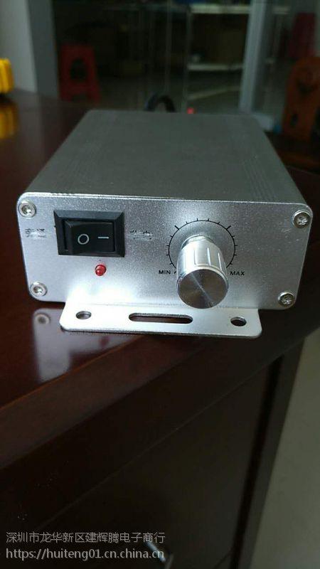 空调节电器 分体空调省电装置 宾馆酒店学校专用一对一安装节电空调设备aidiheng
