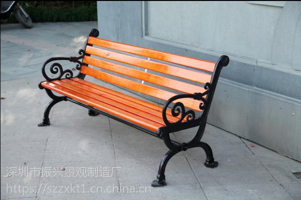 武冈【低价直销】户外休闲椅 公园椅长条椅 防腐木椅价格—振兴