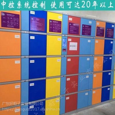 江苏厂家直销全新ABS塑料更衣柜