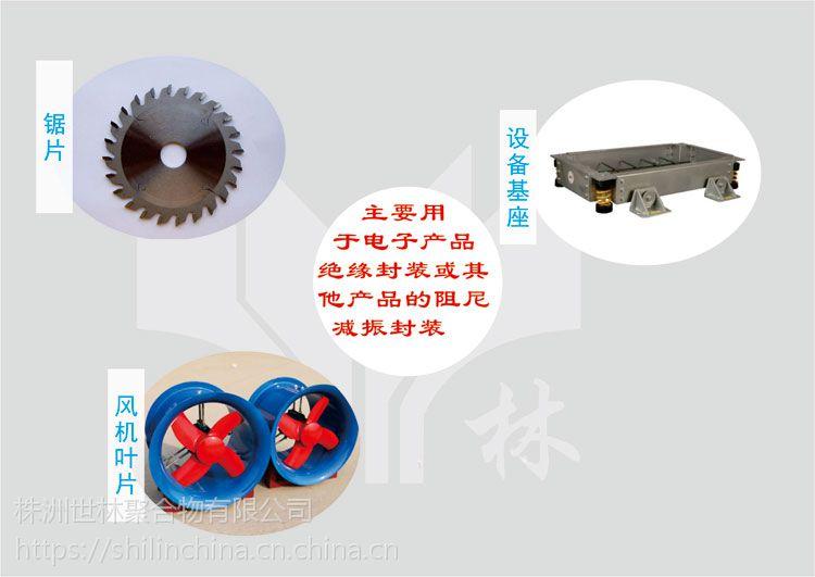 广州有生产阻尼环氧胶水的厂家吗?