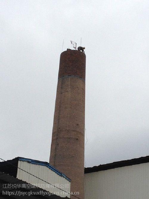 35米砖烟筒拆除方法|40米烟囱怎样拆除60米烟筒造价多少钱