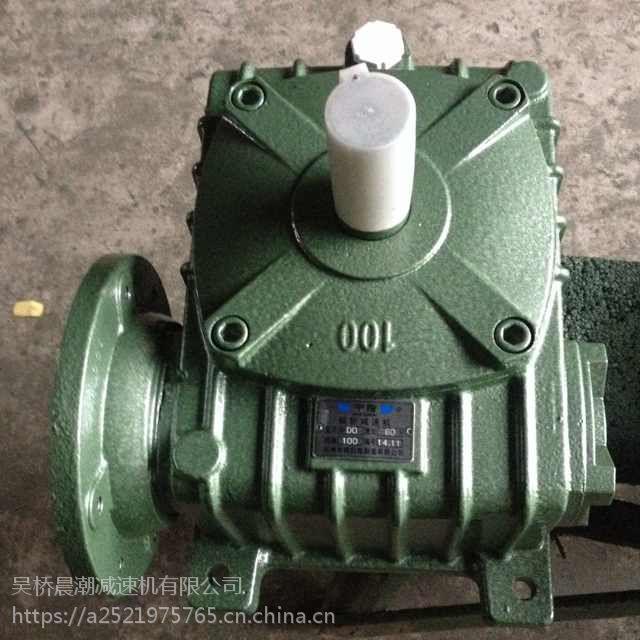 WPDO250减速机